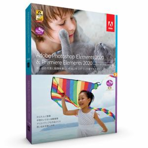 アドビシステムズ Photoshop Elements & Premiere Elements 2020 日本語版 MLP 通常版 65298917