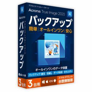 Acronis Asia Acronis True Image 2020 3 Computers TI33B2JPS