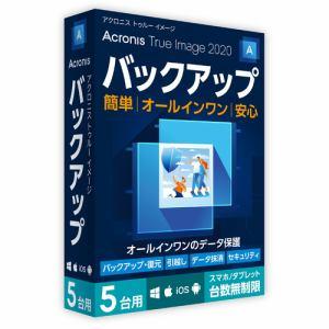 Acronis Asia Acronis True Image 2020 5 Computers TI53B2JPS