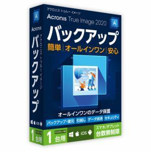Acronis Asia Acronis True Image 2020 1 Computer Version Upgrade TIH3D1JPS