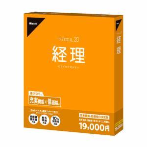 ビズソフト ツカエル経理 20 FA0BR1501