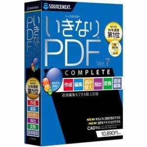 ソースネクスト いきなりPDF Ver.7 COMPLETE