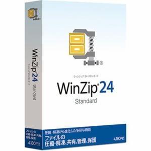 ソースネクスト SOURCENEXT WinZip 24 Standard Windowsソフト