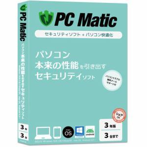 ブルースター PC Matic 3年3台ライセンス PCMT-04-N3