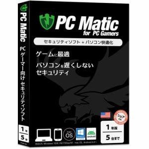 ブルースター PC Matic for PC Gamers 5台ライセンス PCMT-04-G1