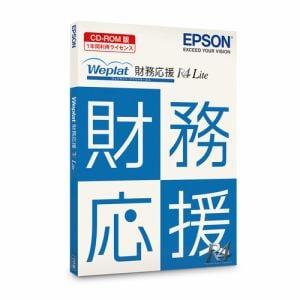エプソン販売 Weplat財務応援R4 Lite | Ver.20.1 | 青色申告新様式対応 | CD版 WEOZL201C