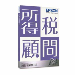 エプソン販売 所得税顧問R4 | Ver.19.1 | 令和1年分確定申告対応 KST1V191