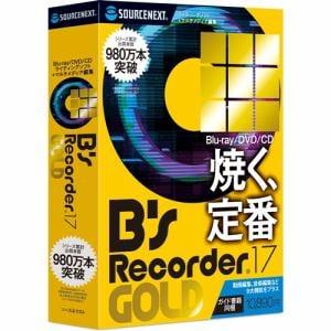 ソースネクスト  B's Recorder GOLD17