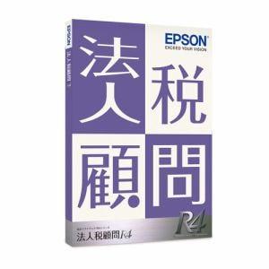 エプソン販売 法人税顧問R4|1ユーザー|Ver.20.2|令和2年度税制改正追加対応版 KHJ1V202