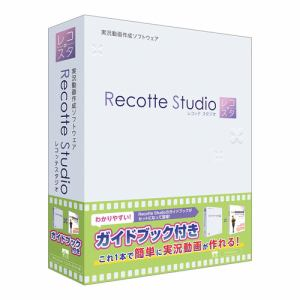 AHS Recotte Studio ガイドブック付き SAHS-40178