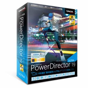 サイバーリンク PowerDirector 19 Ultra 通常版 PDR19ULTNM-001