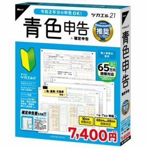 ビズソフト ツカエル青色申告 21 +確定申告 PA0BR1601
