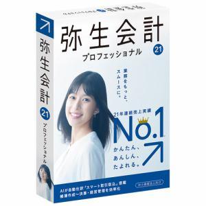 弥生 弥生会計 21 プロフェッショナル 通常版 <消費税法改正対応> YRAP0001