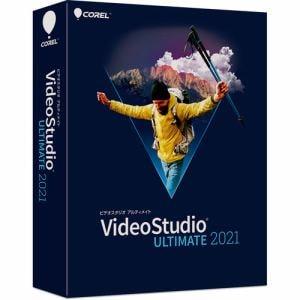 コーレル VIDEOSTUDIO2021UL VideoStudio Ultimate 2021 特別版