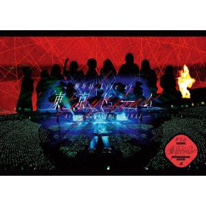 【DVD】欅坂46 / 欅坂46 LIVE at 東京ドーム ~ARENA TOUR 2019 FINAL~(通常盤)