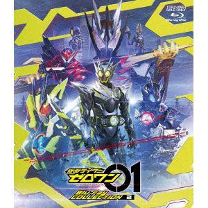 【BLU-R】仮面ライダーゼロワン Blu-ray COLLECTION 2