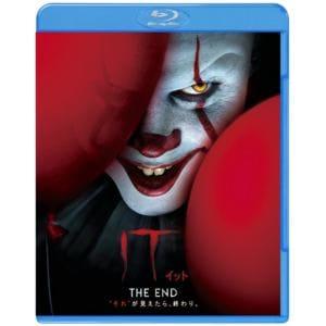 "【BLU-R】IT/イット THE END ""それ""が見えたら、終わり。ブルーレイ&DVDセット"