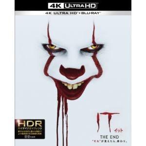 """【4K ULTRA HD】IT/イット THE END """"それ""""が見えたら、終わり。(4K ULTRA HD+ブルーレイ)"""