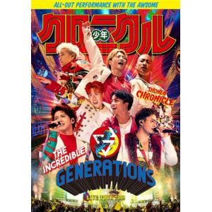 "【DVD】GENERATIONS from EXILE TRIBE / GENERATIONS LIVE TOUR 2019 ""少年クロニクル"""