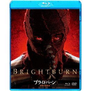 【BLU-R】ブライトバーン/恐怖の拡散者 ブルーレイ&DVDセット