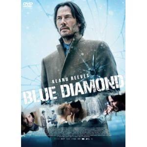 【DVD】ブルー・ダイヤモンド
