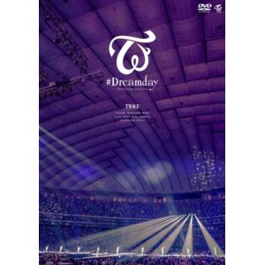 "【DVD】TWICE DOME TOUR 2019 ""#Dreamday"" in TOKYO DOME(通常版)"