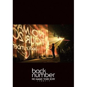 【DVD】back number / NO MAGIC TOUR 2019 at 大阪城ホール(通常盤)