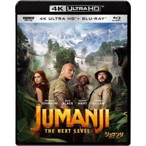 【4K ULTRA HD】ジュマンジ/ネクスト・レベル (4K ULTRA HD+ブルーレイ)