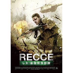 【DVD】RECCE レキ:最強特殊部隊