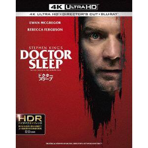 【4K ULTRA HD】ドクター・スリープ(4K ULTRA HD&ブルーレイ)