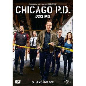 【DVD】シカゴ P.D. シーズン5 DVD-BOX