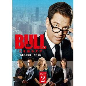 【DVD】BULL/ブル 心を操る天才 シーズン3 DVD-BOX PART2