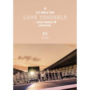 【DVD】BTS / BTS WORLD TOUR 'LOVE YOURSELF: SPEAK YOURSELF' - JAPAN EDITION(通常盤)