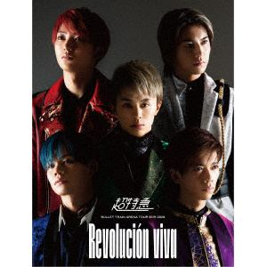 【BLU-R】超特急 / BULLET TRAIN ARENA TOUR 2019-2020「Revolucion viva」