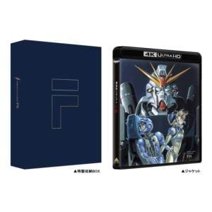 【4K ULTRA HD】機動戦士ガンダムF91 4KリマスターBOX(4K ULTRA HD Blu-ray&Blu-ray Disc 2枚組)(特装限定版)
