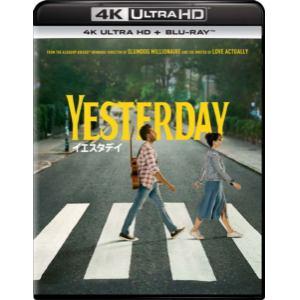 【4K ULTRA HD】イエスタデイ(4K ULTRA HD+ブルーレイ)
