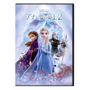 【DVD】アナと雪の女王2(数量限定)