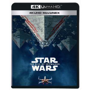 【4K ULTRA HD】スター・ウォーズ/スカイウォーカーの夜明け 4K UHD MovieNEX(4K ULTRA HD+3Dブルーレイ+ブルーレイ)