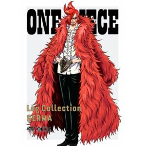 "【DVD】ONE PIECE Log Collection""GERMA"""