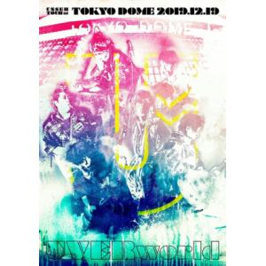 【DVD】UVERworld / UNSER TOUR at TOKYO DOME(通常版)