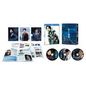 【BLU-R】AI崩壊 ブルーレイ&DVDセット プレミアム・エディション