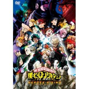 【DVD】僕のヒーローアカデミア THE MOVIE ヒーローズ:ライジング(通常版)