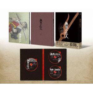 【BLU-R】アニメ「無限の住人-IMMORTAL-」Blu-rayBOX上巻