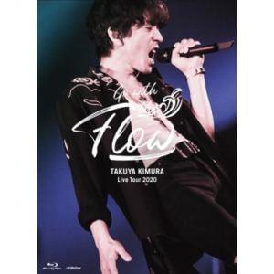 【BLU-R】木村拓哉 / TAKUYA KIMURA Live Tour 2020 Go with the Flow(初回限定盤)