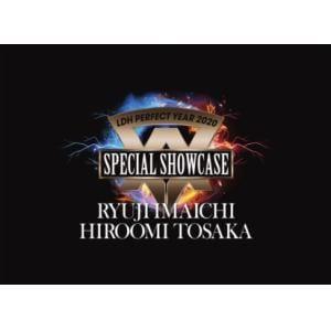 【BLU-R】LDH PERFECT YEAR 2020 SPECIAL SHOWCASE RYUJI IMAICHI/HIROOMI TOSAKA