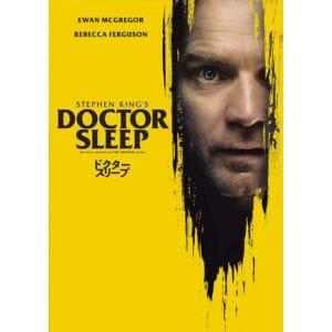 【DVD】ドクター・スリープ