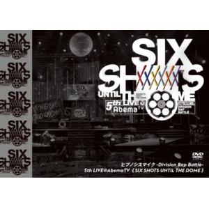 【DVD】ヒプノシスマイク-Division Rap Battle-5th LIVE@AbemaTV≪Six shots until the dome≫