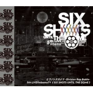 【BLU-R】ヒプノシスマイク-Division Rap Battle-5th LIVE@AbemaTV≪Six shots until the dome≫