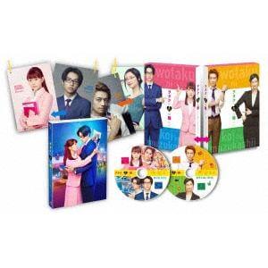 【BLU-R】ヲタクに恋は難しい スペシャル・エディション(Blu-ray Disc+DVD)