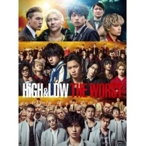 【BLU-R】HiGH&LOW THE WORST 豪華盤